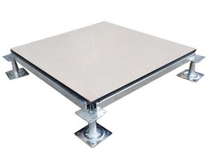 陶瓷防静电活动地板