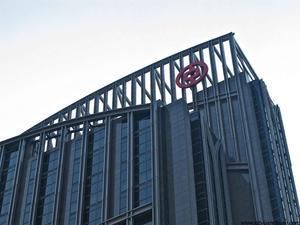 民远职业技术学院_广州市远川机房设备有限公司